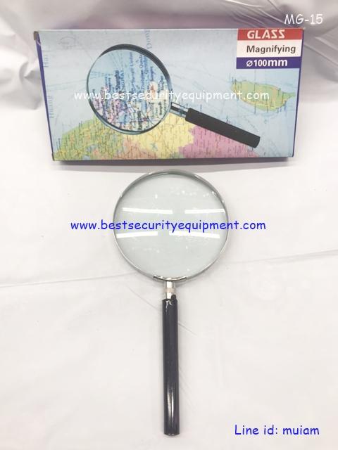 แว่นขยาย Glass Magnifying 100 mm