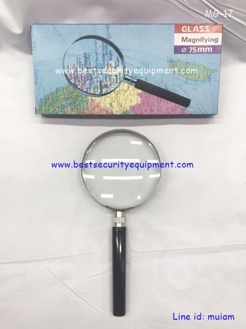 แว่นขยาย Glass Magnifying 75 mm