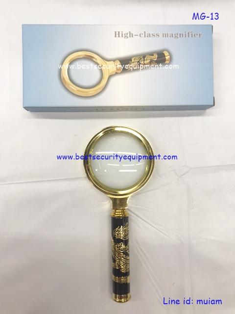 แว่นขยาย High - class magnifier(1)