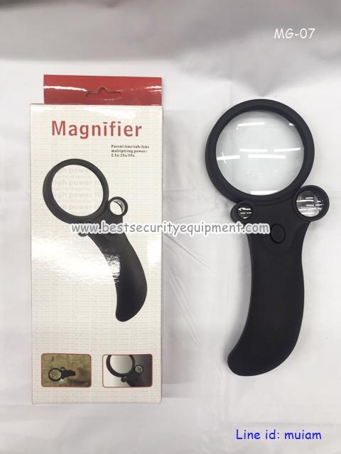 แว่นขยาย Magnifier (1)