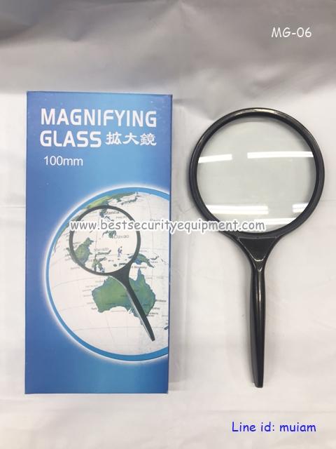 แว่นขยาย Magnifying Glass