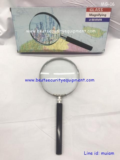 แว่นขยาย Glass Magnifying 90 mm