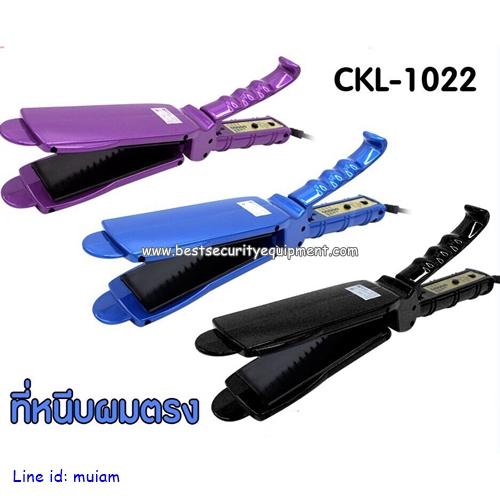 เครื่องหนีบผม CKL-1022(2)