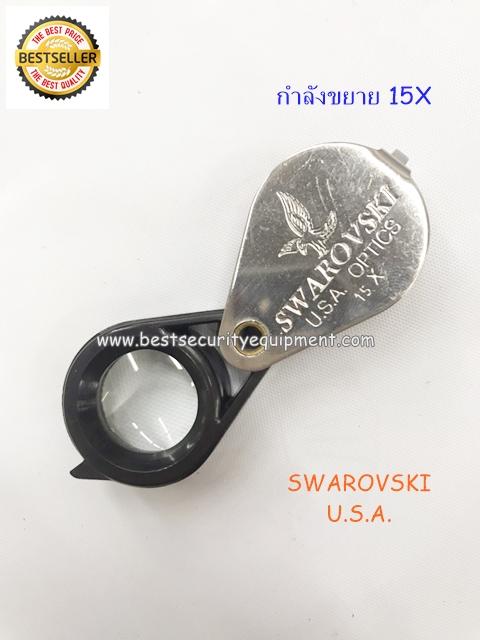 กล้องส่องพระ SWAROVSKI USA 15X